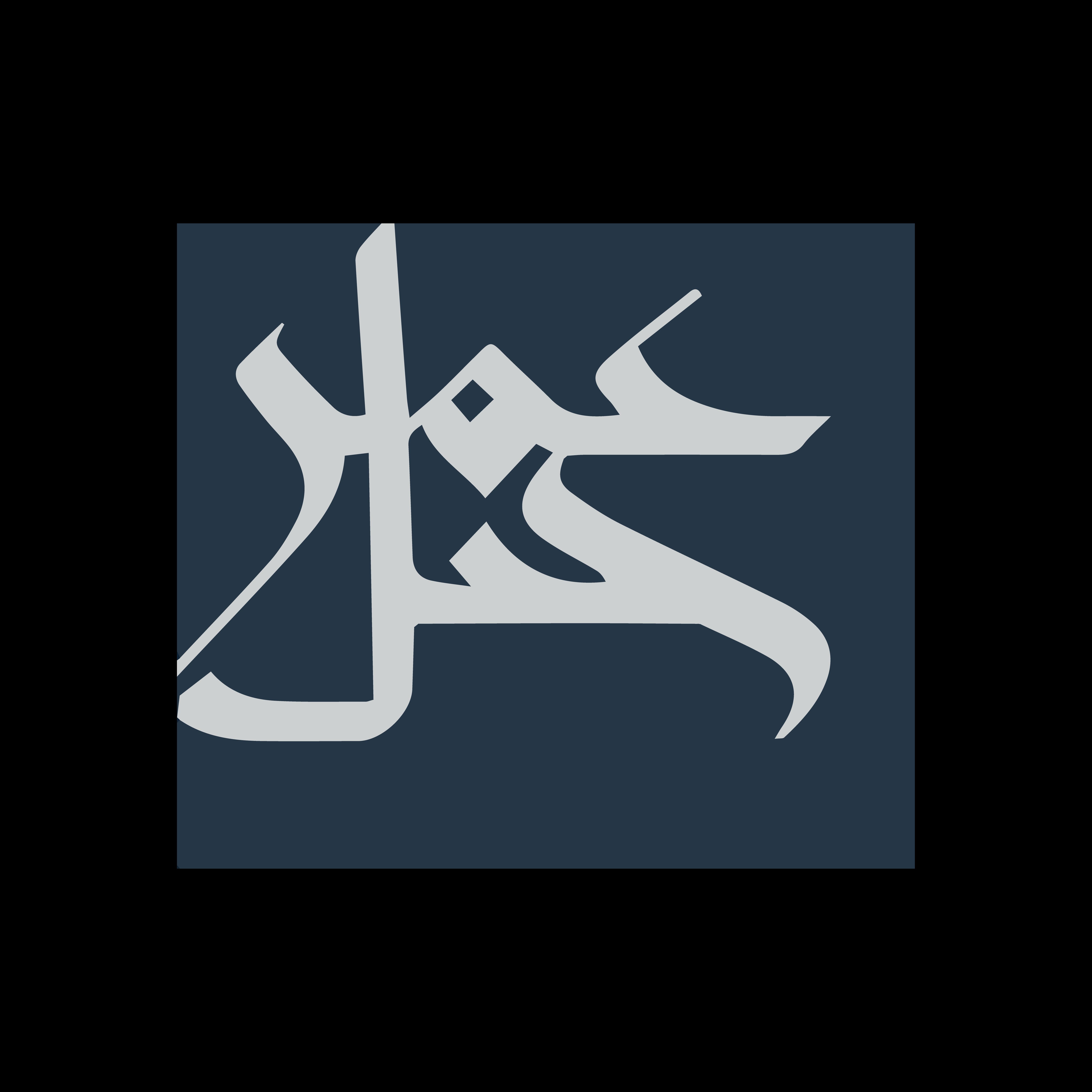 nawatt_clients_logos-07
